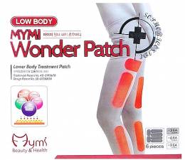 MYMI Wonder Patch (18 piecer)